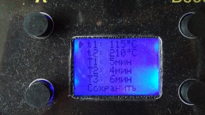 DSC04552