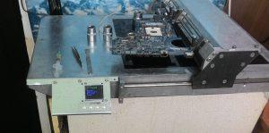 Контроллер IR101.05